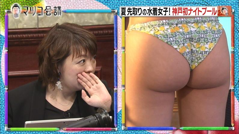 【お尻キャプ画像】テレビで水着美女のハミ尻が映りまくってるんだけどやばくね?w 09
