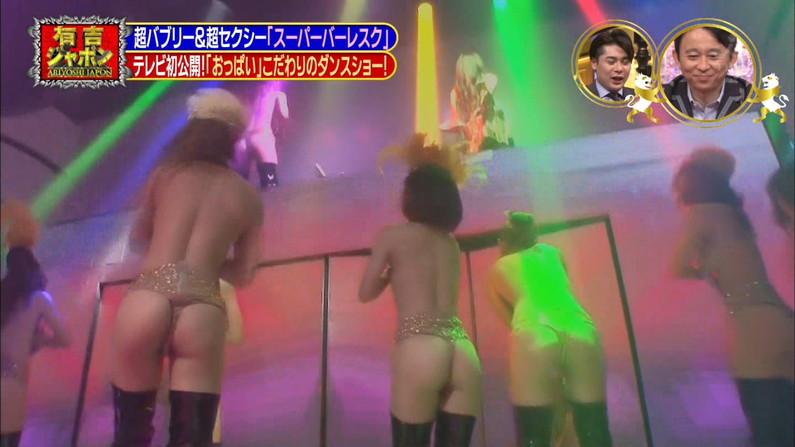 【お尻キャプ画像】テレビで水着美女のハミ尻が映りまくってるんだけどやばくね?w 13