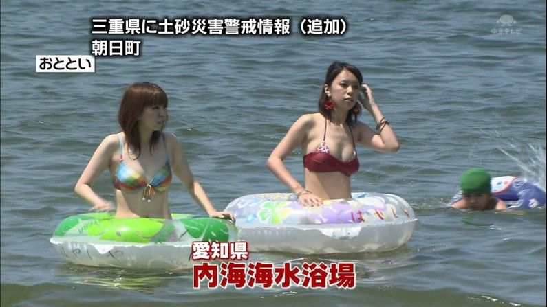 【水着キャプ画像】今夏テレビに映った素人のエッチなビキニ姿がすでにやべーw 03