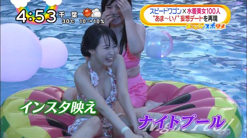【水着キャプ画像】今夏テレビに映った素人のエッチなビキニ姿がすでにやべーw 08