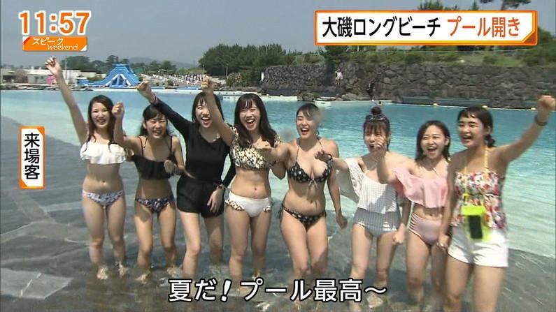 【水着キャプ画像】今夏テレビに映った素人のエッチなビキニ姿がすでにやべーw 09