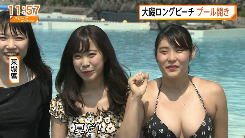 【水着キャプ画像】今夏テレビに映った素人のエッチなビキニ姿がすでにやべーw 11