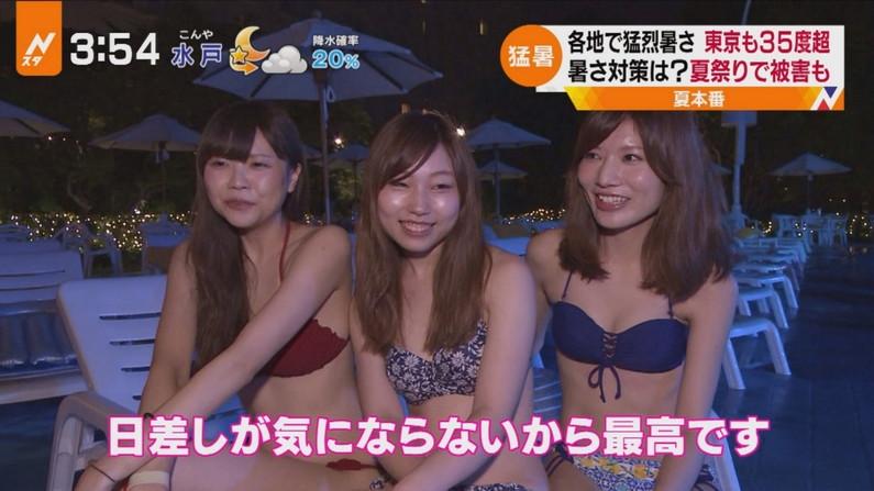 【水着キャプ画像】今夏テレビに映った素人のエッチなビキニ姿がすでにやべーw 12
