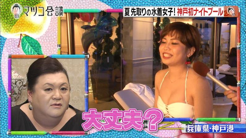 【水着キャプ画像】今夏テレビに映った素人のエッチなビキニ姿がすでにやべーw 18