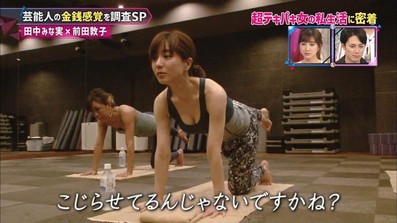 【胸ちらキャプ画像】テレビだからとエロい谷間見せつける巨乳タレント達w 01