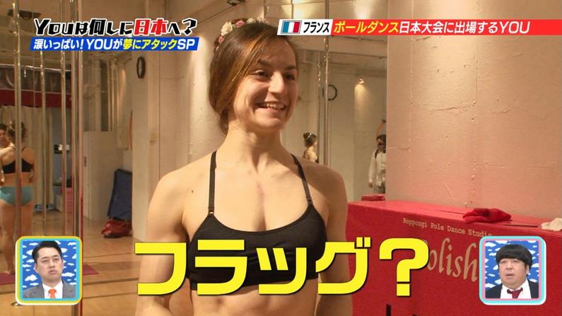 【胸ちらキャプ画像】テレビだからとエロい谷間見せつける巨乳タレント達w 07