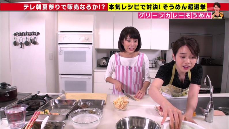【胸ちらキャプ画像】テレビだからとエロい谷間見せつける巨乳タレント達w 09