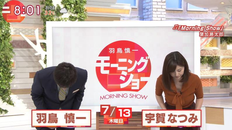 【胸ちらキャプ画像】テレビだからとエロい谷間見せつける巨乳タレント達w 11