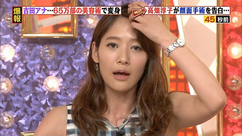【脇キャプ画像】美人タレントの汗ばんだ脇って妙にエロくない?w 05