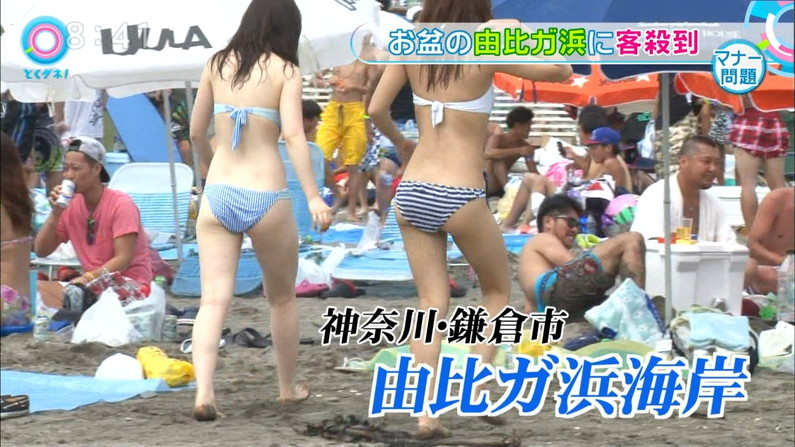 【お尻キャプ画像】テレビに水着からハミ尻しまくりの美女が映りまくってるんだけどw 13