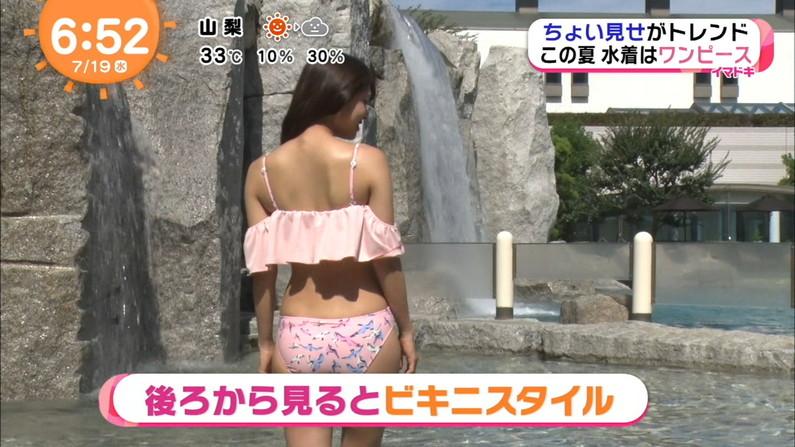 【お尻キャプ画像】テレビに水着からハミ尻しまくりの美女が映りまくってるんだけどw 20