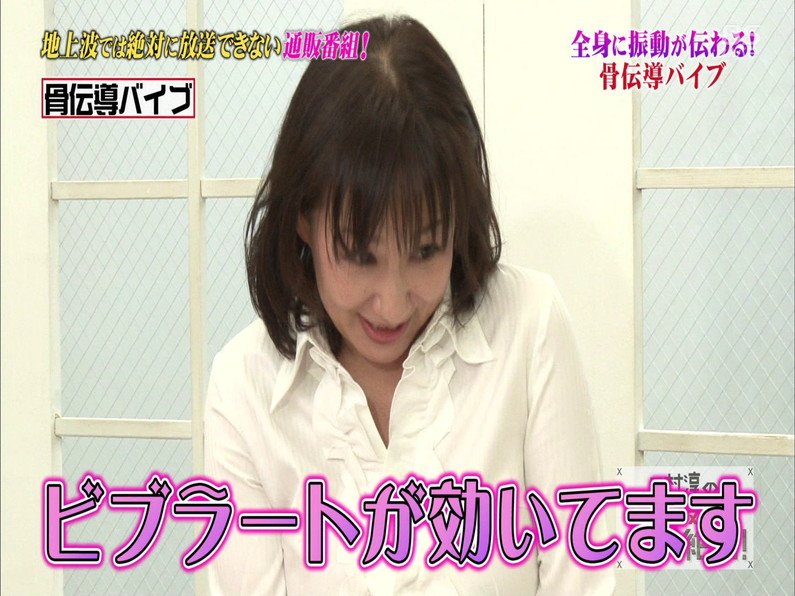 【お宝エロ画像】エロ芸グランプリとか言う企画でアキラ100%より凄い美女が現るwwwwww 21