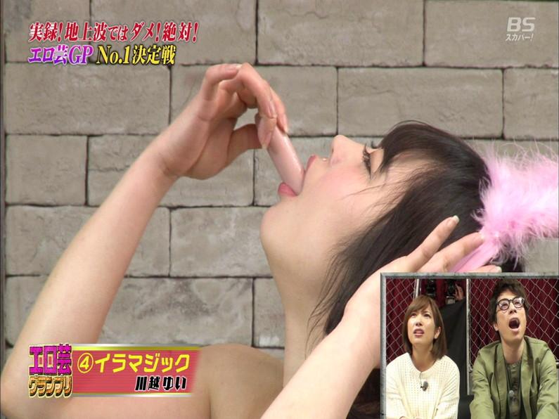 【お宝エロ画像】エロ芸グランプリとか言う企画でアキラ100%より凄い美女が現るwwwwww 44