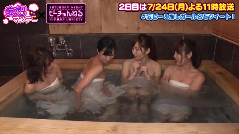【温泉キャプ画像】テレビに映されたタレント達のセクシーな入浴シーンww