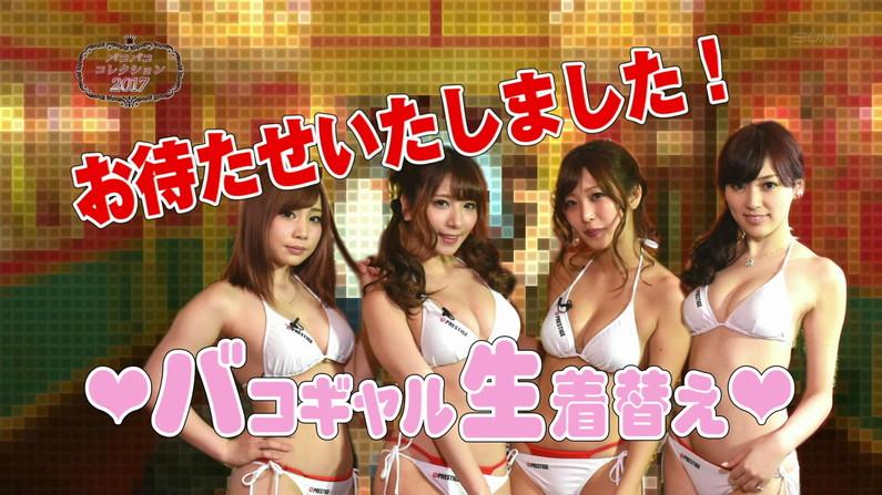 【お宝エロ画像】ケンコバのバコバコTVで美女達の生着替え!あわや乳首ポロリか!?w 04