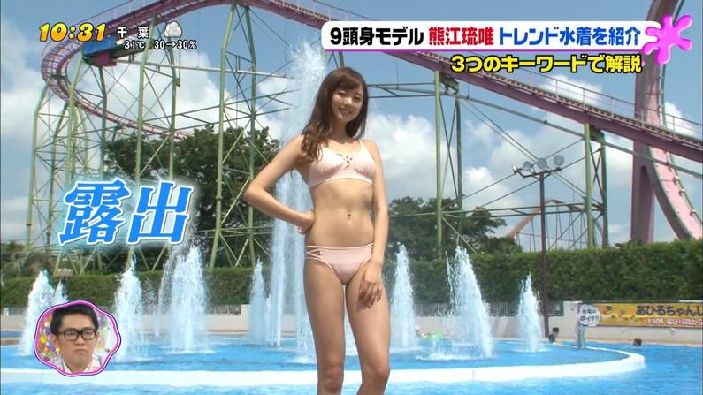 【水着キャプ画像】この時期は巨乳のビキニ姿がテレビに映りまくるからいいよなぁw 09