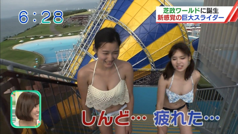 【水着キャプ画像】この時期は巨乳のビキニ姿がテレビに映りまくるからいいよなぁw 14