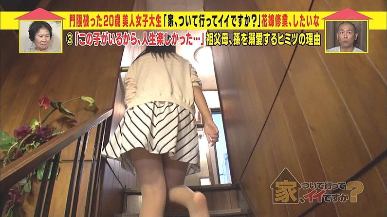 【太ももキャプ画像】タレント達のスラット綺麗な脚がエロくてたまらんw 12