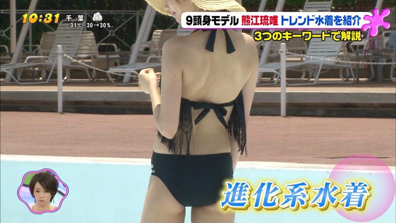 【お尻キャプ画像】水着が食い込み過ぎたエロいハミ尻のタレント達がテレビに映りまくりw 08