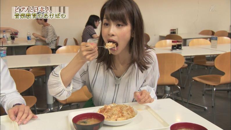 【疑似フェラキャプ画像】食レポしてる時のその顔されるとどうしてもフェラしてる所妄想しちゃうんですけどw 17