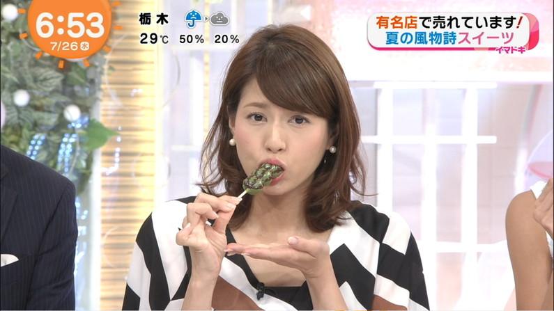 【疑似フェラキャプ画像】食レポしてる時のその顔されるとどうしてもフェラしてる所妄想しちゃうんですけどw 21