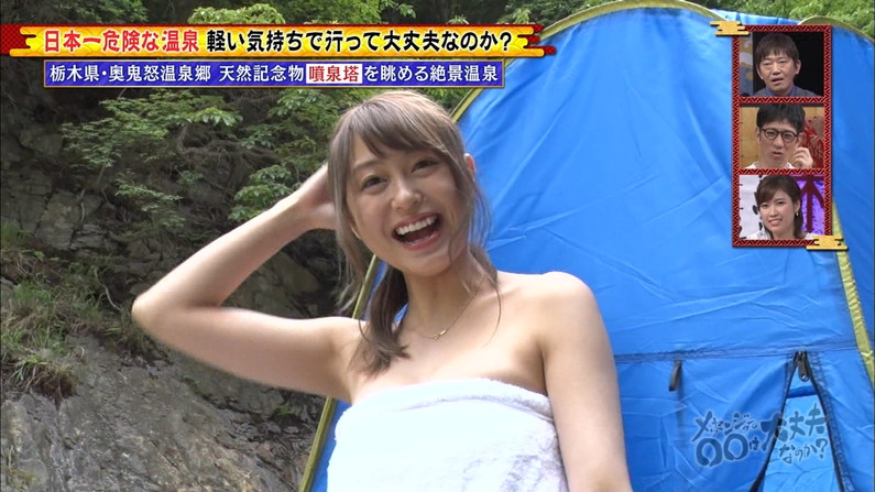 【温泉キャプ画像】皆さん温泉レポする時ハミ乳させるのがルールなんですか?ww