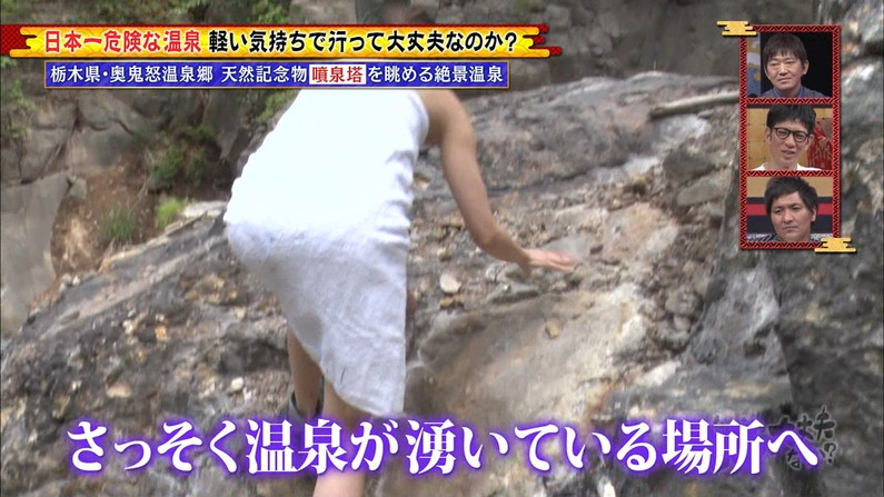 【温泉キャプ画像】皆さん温泉レポする時ハミ乳させるのがルールなんですか?ww 01