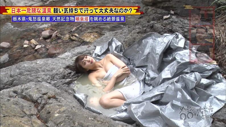 【温泉キャプ画像】皆さん温泉レポする時ハミ乳させるのがルールなんですか?ww 03