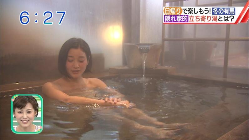 【温泉キャプ画像】皆さん温泉レポする時ハミ乳させるのがルールなんですか?ww 06