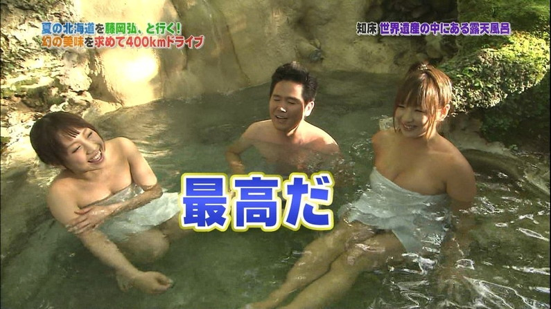 【温泉キャプ画像】皆さん温泉レポする時ハミ乳させるのがルールなんですか?ww 18