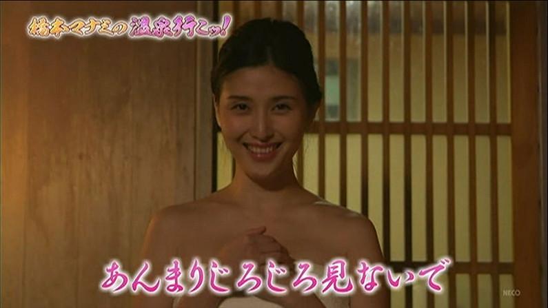 【温泉キャプ画像】皆さん温泉レポする時ハミ乳させるのがルールなんですか?ww 21