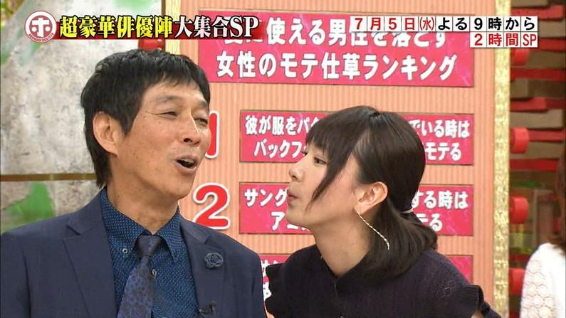 【キステレビキャプ画像】美人タレントのキスシーンやキス顔見るとなんか照れてくるなw 06