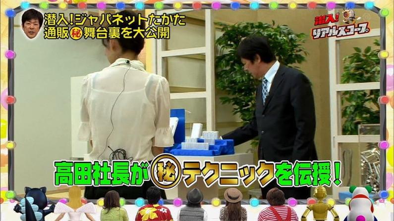 【透けブラキャプ画像】テレビなのに思いっきりブラジャー透けてる衣装着てるタレント達w 01