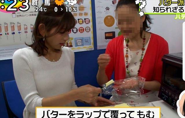 【透けブラキャプ画像】テレビなのに思いっきりブラジャー透けてる衣装着てるタレント達w 09