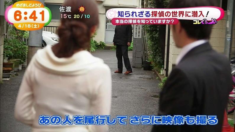 【透けブラキャプ画像】テレビなのに思いっきりブラジャー透けてる衣装着てるタレント達w 14