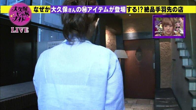 【透けブラキャプ画像】テレビなのに思いっきりブラジャー透けてる衣装着てるタレント達w 16