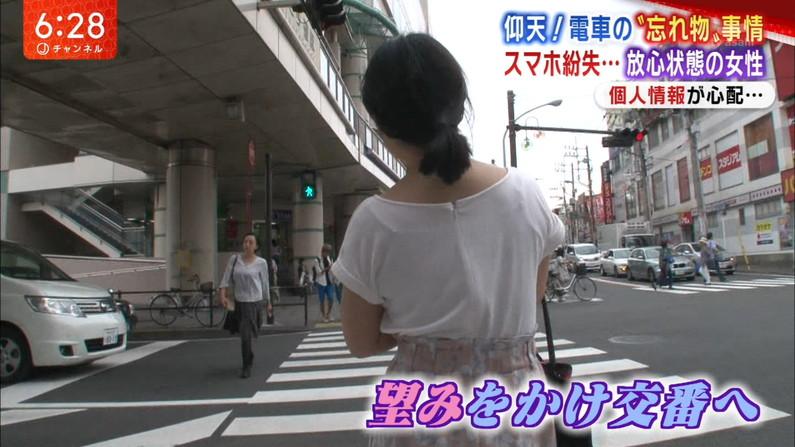 【透けブラキャプ画像】テレビなのに思いっきりブラジャー透けてる衣装着てるタレント達w 23