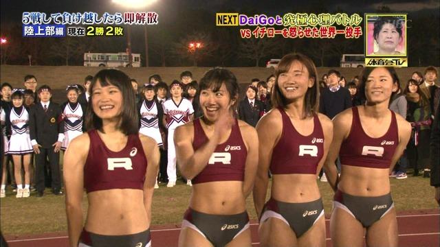 【へそ出しキャプ画像】テレビで自慢のくびれボディーを披露する美女達w 16