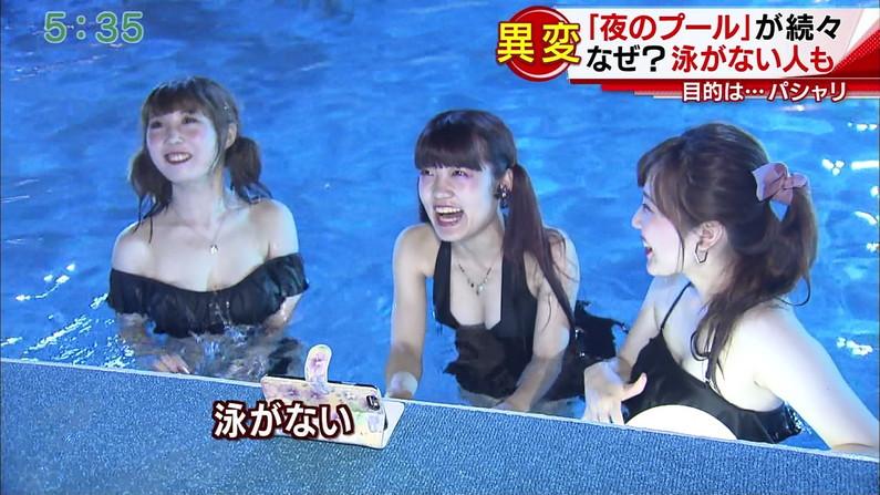 【水着キャプ画像】今年もエロい水着着た素人美女が映りまくりww 01