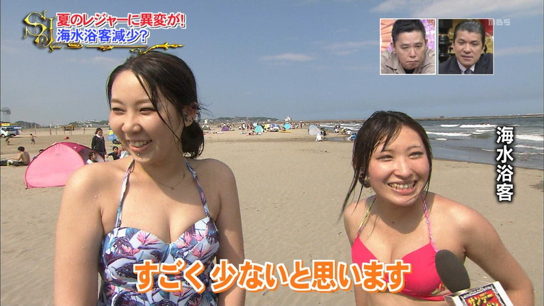 【水着キャプ画像】今年もエロい水着着た素人美女が映りまくりww 09