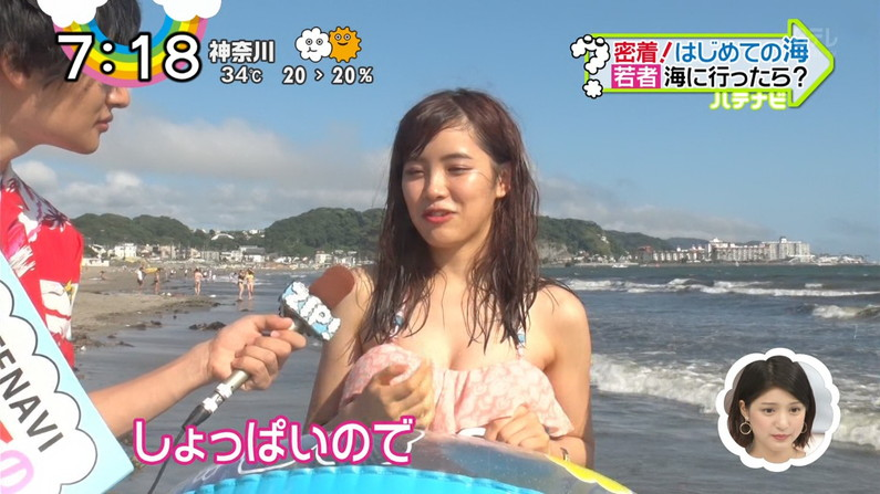 【水着キャプ画像】今年もエロい水着着た素人美女が映りまくりww 20