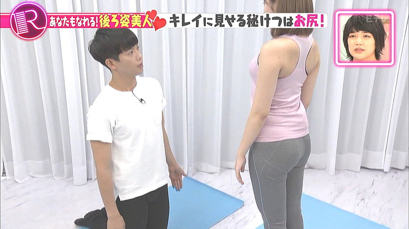 【お尻キャプ画像】テレビでタレント達がパンツラインまで見えちゃうピタパン履いてるぞw