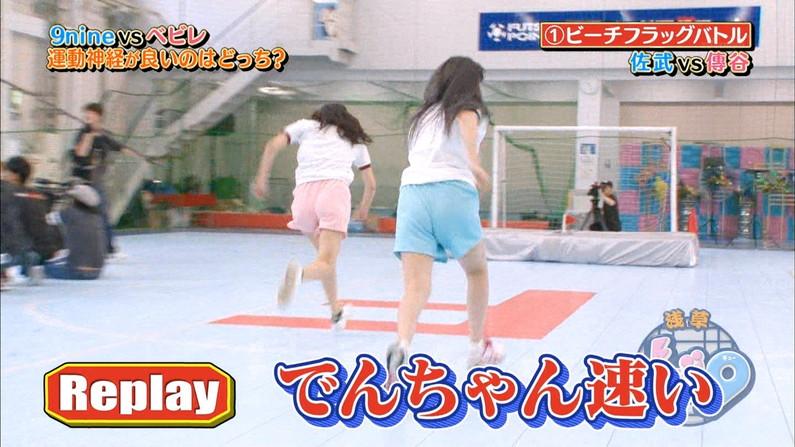 【お尻キャプ画像】テレビでタレント達がパンツラインまで見えちゃうピタパン履いてるぞw 01