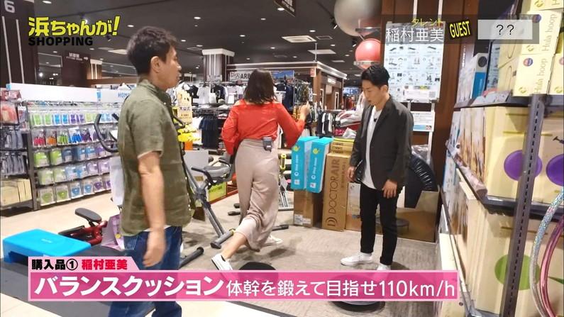 【お尻キャプ画像】テレビでタレント達がパンツラインまで見えちゃうピタパン履いてるぞw 03