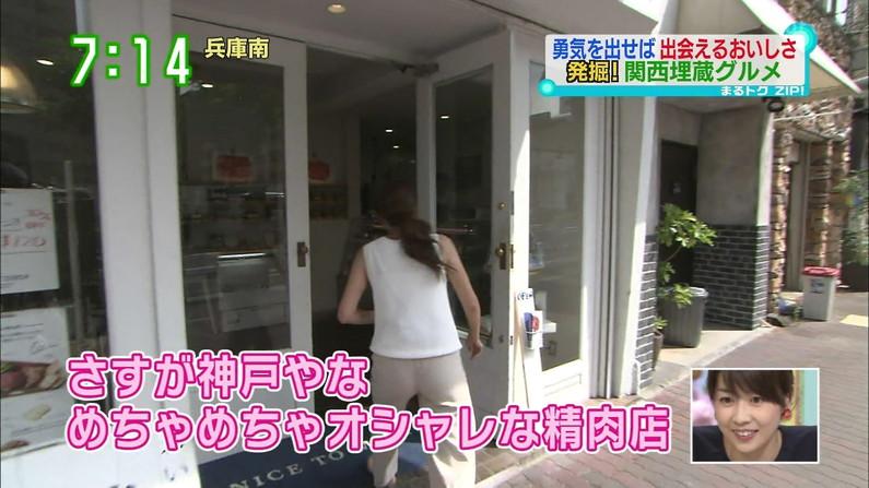 【お尻キャプ画像】テレビでタレント達がパンツラインまで見えちゃうピタパン履いてるぞw 11