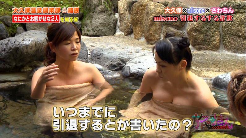 【温泉キャプ画像】温泉レポでいつもバスタオルからオッパイはみ出しそうになってるタレント達w 07