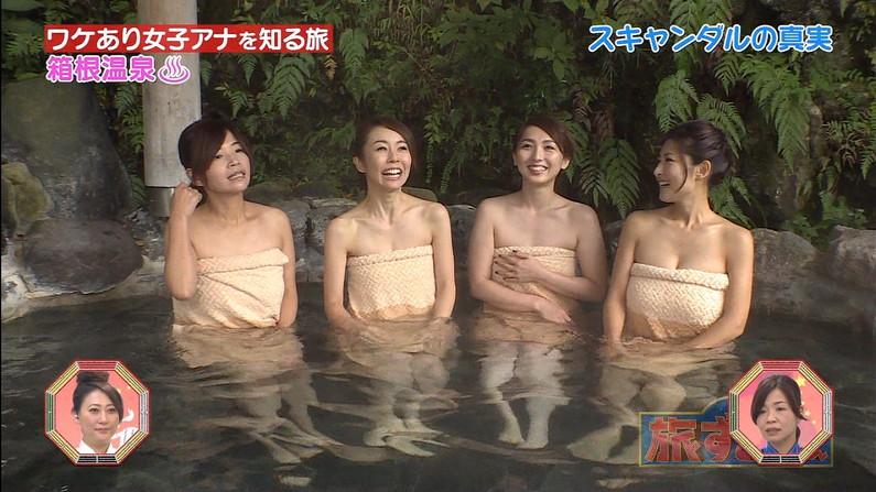 【温泉キャプ画像】温泉レポでいつもバスタオルからオッパイはみ出しそうになってるタレント達w 11