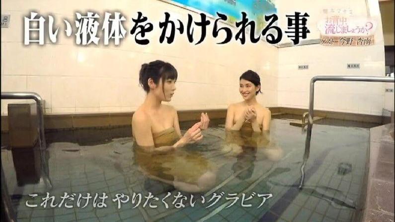 【温泉キャプ画像】温泉レポでいつもバスタオルからオッパイはみ出しそうになってるタレント達w 14