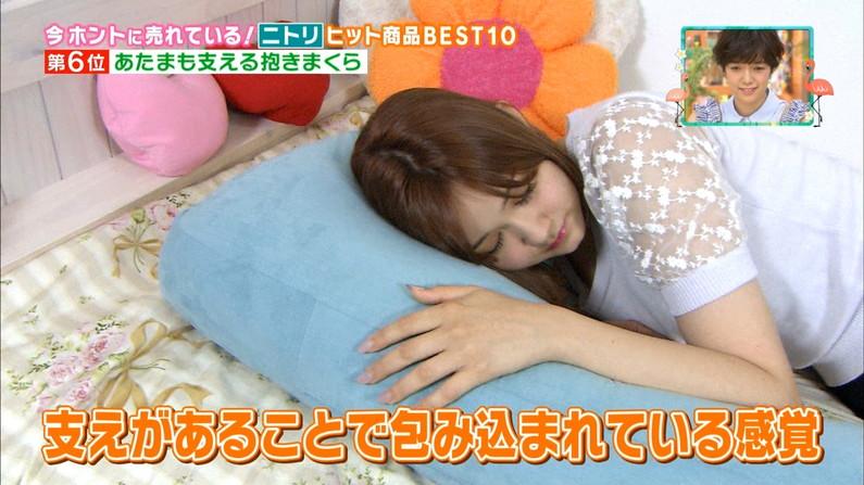 【寝顔キャプ画像】寝顔見てたら夜這い仕掛けたくなるタレント達の可愛い寝顔w 04