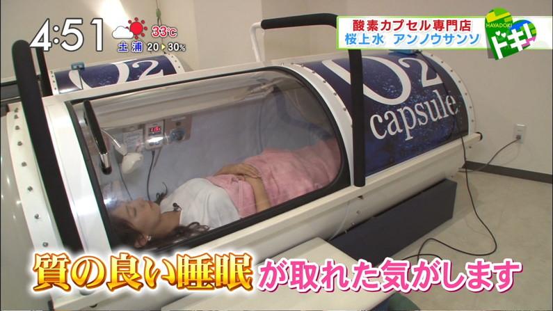 【寝顔キャプ画像】寝顔見てたら夜這い仕掛けたくなるタレント達の可愛い寝顔w 07